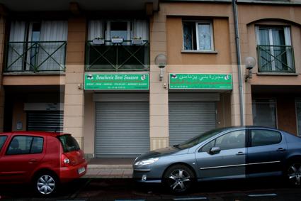 façade-discount